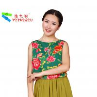 China Women Casual Sleeveless Printed Cotton Blouse on sale
