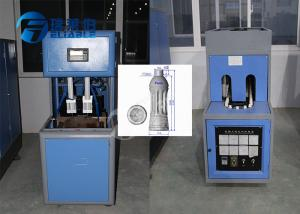 China Food Stage SS304 Plastic Bottle Manufacturing Equipment Stable Performance on sale