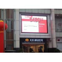 P16mm Outdoor Led Advertising Displays , Full Color Video LEDScreen
