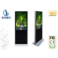 "Shopping Mall Network Digital Signage Screens 42"" Vertical Interactive Floor Stand"