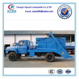 China automatic dump garbage truck 4x2 on sale