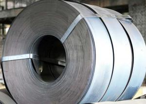 China ISO9001 Hot Rolled Steel Strip Width 145mm - 885mm Q195 / Q235 Material on sale