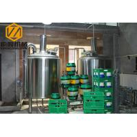 Complete Beer Brewing System 300L Brew House With 50L Portable CIP Unit