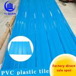 Pvc Roof Tiles Corrugated Heat Resistant Sound Resistant Pvc Roof Sheet