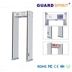 China 255 Level Video Monitor Walk Through Security Metal Detectors High End Occasion Inspection on sale
