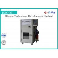 China Hydraulic Battery Testing Machine Battery Test Chamber 150~200kg Penetrability on sale