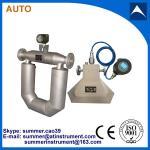 Diesel fuel coriolis mass flowmeter