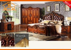 Quality French Style Top Class Wooden Hot Selling Antique Appearance King  Size Bed In China Arabic