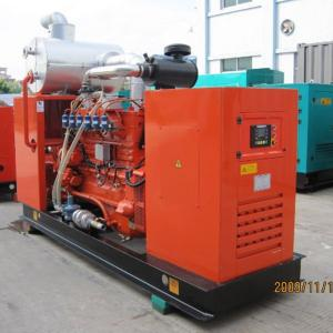 China 30kw to 400kw biomass gasification power generator on sale