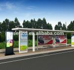 55'' Floor Standing Outdoor LCD Touch Screen Digital Signage