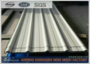 China Multiple Colors Corrugated Steel Panels PPGI Thickness 0.5mm Width 1.2mm on sale