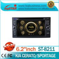 KIA DVD Player Sedona 3G WIFI Built-In Bluetooth
