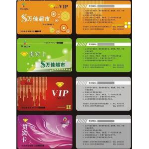 China Make Membership Cards/Membership Cards Printing on sale