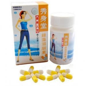 Quality Pilules de régime de perte de poids du Japon Xiu Shen Tang, pilules botaniques de régime de Sousinon pour l'OEM simple d'obésité for sale