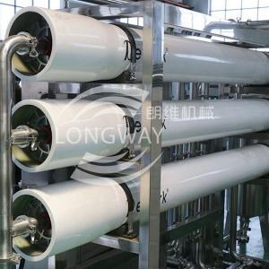 China Underground water purification system for drinking water /RO drinking water purifier machine /Line /equipment / on sale