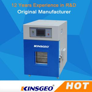 China RT ~300℃ Explosion Proof Battery Testing Machine Hot Shock Test Chamber With Warranty 1 Year on sale