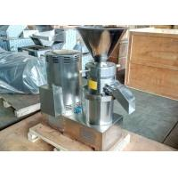 Stainless Steel Automatic Grinding Machine For Pepper Turmeric Garlic Ginger