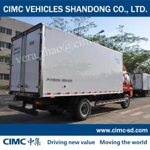 Quality Meat Transportation Refrigerated Trailer Mirror Surface Truck Body For Sale