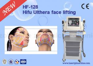 China 4Mhz / 7Mhz Vertical HIFU Machine For Facial Wrinkle / Freckle / Acne Removal on sale