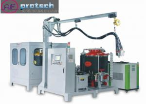China PU Foam Injection machine High Pressure Polyurethane Foaming Machinery for Surlfing Board Production on sale