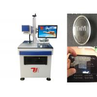 China Co2 Laser Marking Machine , Co2 Laser Engraving Machine For Glass on sale