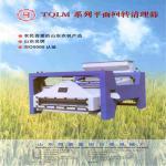 Mini máquina del destoner de la limpieza del arroz de arroz de la serie con mejores ventas china del Vuelta-Llave-proyecto TQLM con el certificado del ISO