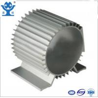 China 6000 Series Electric Machinery Shell Aluminium Profiles on sale