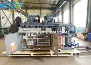 China 150HP Screw Compressor Unit , Refrigeration Compressor For Large Cold Storage Refrigeration System on sale