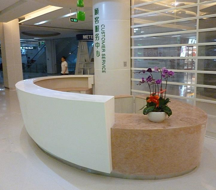 Office Furniture Reception Table Home Office Furniture