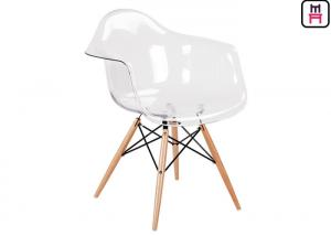 China Custom Cafe Restaurant Eames Plastic Chair ABS Fabric Seat With Wooden Legs on sale