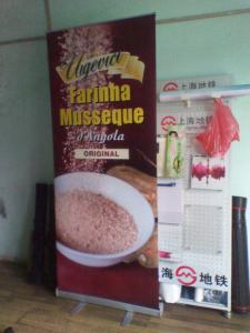 China aluminum roll up standees,high-quality rollup display on sale