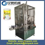 Two step auger filler automatic filling machine