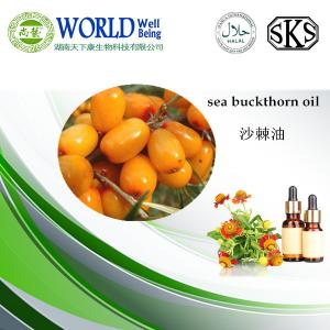China Seabuckthorn seed extract oil, Seabuckthorn seed oil Manufacturer on sale