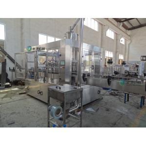 China 3 in 1 Monoblock Beverage Filling Machine 1000BPH For Plastic Barrel on sale
