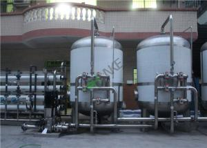 China 45TPH Big Water Desalination Equipment / Reverse Osmosis Water Treatment Plant on sale