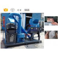 Promotional Scrap Copper Wire Recycling Machine For Electric Car Wires Shredding