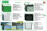 tennis TN-90 net