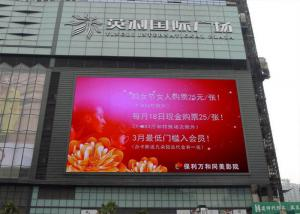 China P5 SMD Outdoor Surface Mount Led Outdoor Advertising Screens Fix Installation on sale