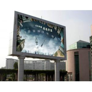 China 6000 Nits SMD Full Color Outdoor LED Video Wall Waterproof P 10 mm on sale