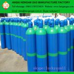 99.999% argon gas for welding / shielding