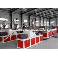 China PE WPC Chair Plastic Profile Extrusion Line Low Cost Customized Voltage on sale