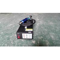 35khz Ultrasonic Spot Welding Machine 1000w Portable Spot Welder High Power