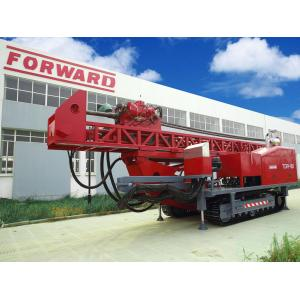 China Full Hydraulic Multifunction Top Drive Drill Rig TDR-50 with drilling depths up to 1500m on sale