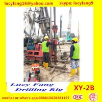 Chongqing High Quality XY-2B Powerful Diamond Core Drilling Rig With High Efficent Drilling