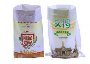 Waterproof Pp Woven Fertilizer Packaging Bags Bopp Laminated Size