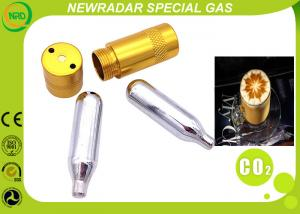 China Disposalbe Specialty Gas Equipment 8 Gram - 88 Gram CO2 Tank Mini Cylinder on sale
