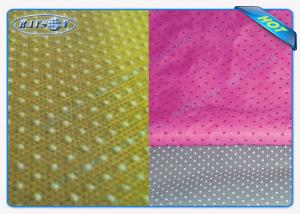China Non Woven Polypropylene Fabric / Spun Bonded Non Woven Fabric Soft Feeling on sale