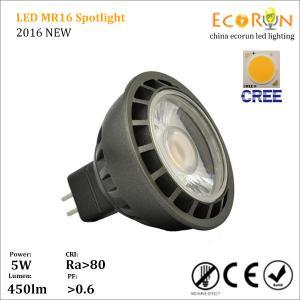 China aluminum ra80 7w cob mr16 spot lights led lamp 12v 24v 36v 50w halogen lamp replaced on sale