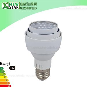 China CE RoHS Osram Chip E27 Base 25W Par20 LED Spotlight on sale
