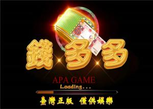 China High Profit Tiger Hunting Games Catch Fish With Serial Bomb Drill Bomb Lock on sale